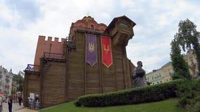 Χρυσή πύλη, Κίεβο απόθεμα βίντεο