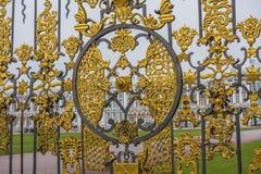 Χρυσή πύλη τεμαχίων, το παλάτι της Catherine, Tsarskoye Selo, ώθηση Στοκ Φωτογραφία