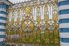 Χρυσή πύλη τεμαχίων, το παλάτι της Catherine, Tsarskoye Selo, ώθηση Στοκ Φωτογραφίες