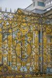 Χρυσή πύλη τεμαχίων, το παλάτι της Catherine, Tsarskoye Selo, ώθηση Στοκ εικόνα με δικαίωμα ελεύθερης χρήσης