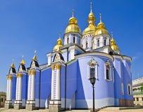 χρυσή mikhailovsky στέγη καθεδρικών ναών Στοκ εικόνα με δικαίωμα ελεύθερης χρήσης