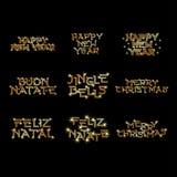 Χρυσοί γενέθλιος και καλή χρονιά διανυσματική απεικόνιση