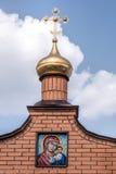 Χρυσοί θόλοι και σταυρός Στοκ Εικόνα