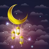 Χρυσοί λαμπτήρες Ramadan kareem που κρεμούν στο φεγγάρι διανυσματική απεικόνιση