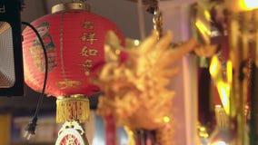 Χρυσός αριθμός δράκων ενάντια στο κινεζικό φανάρι εγγράφου απόθεμα βίντεο