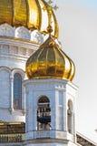 Χρυσός θόλος της Ορθόδοξης Εκκλησίας Στοκ Εικόνα