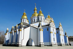Χρυσός καθεδρικός ναός θόλων του ST Michael στο Κίεβο Στοκ Εικόνες