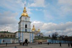 Χρυσός-καλυμμένο δια θόλου το s μοναστήρι του ST Michael `, Κίεβο, Ουκρανία στοκ εικόνα