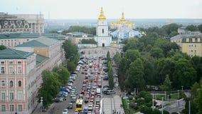 Χρυσός-καλυμμένο δια θόλου το s μοναστήρι του ST Michael ` στο Κίεβο, Ουκρανία, απόθεμα βίντεο