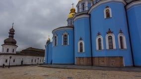 Χρυσός-καλυμμένο δια θόλου το s μοναστήρι του ST Michael ` στο Κίεβο Στοκ φωτογραφία με δικαίωμα ελεύθερης χρήσης