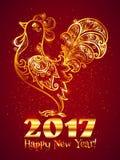 Χρυσός περίκομψος κόκκορας lineart με το σημάδι καλή χρονιά ελεύθερη απεικόνιση δικαιώματος