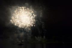 Χρυσός πύραυλος Στοκ Φωτογραφίες