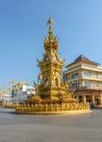 Χρυσός πύργος ρολογιών Rai's Chiang Στοκ Εικόνες