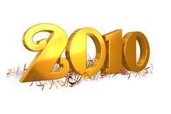 χρυσός του 2010 ελεύθερη απεικόνιση δικαιώματος