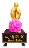 Χρυσό άγαλμα ενός κινεζικού Θεού που απομονώνεται στο άσπρο υπόβαθρο Στοκ φωτογραφία με δικαίωμα ελεύθερης χρήσης