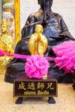 Χρυσό άγαλμα ενός κινεζικού Θεού Στοκ φωτογραφία με δικαίωμα ελεύθερης χρήσης