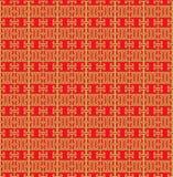 Χρυσό άνευ ραφής εκλεκτής ποιότητας κινεζικό υπόβαθρο σχεδίων γραμμών tracery παραθύρων Στοκ Εικόνες