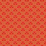 Χρυσό άνευ ραφής εκλεκτής ποιότητας κινεζικό υπόβαθρο σχεδίων γραμμών tracery παραθύρων Στοκ Φωτογραφία