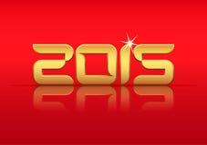 Χρυσό έτος του 2015 με την αντανάκλαση Στοκ εικόνα με δικαίωμα ελεύθερης χρήσης