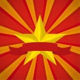 Χρυσό λαμπρό, στιλπνό αστέρι Στοκ εικόνα με δικαίωμα ελεύθερης χρήσης