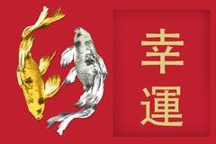 Χρυσό ασήμι των βακκίνιων των βακκίνιων στις κόκκινες ράχες έννοιας υποβάθρου Στοκ Φωτογραφία