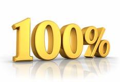 χρυσό εκατό ένα τοις εκατό Στοκ εικόνα με δικαίωμα ελεύθερης χρήσης