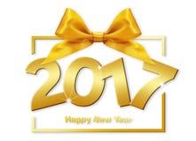 2017 χρυσό κείμενο καλής χρονιάς απεικόνιση αποθεμάτων