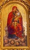 Χρυσό μοναστήρι Κίεβο Ουκρανία Αγίου Michael βασιλικών εικονιδίων της Mary Στοκ φωτογραφία με δικαίωμα ελεύθερης χρήσης