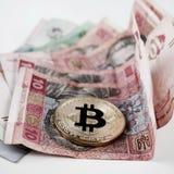 Χρυσό νόμισμα bitcoin, χρήματα της Ουκρανίας Στοκ εικόνα με δικαίωμα ελεύθερης χρήσης