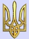 Χρυσό ουκρανικό σύμβολο τριαινών σε τρισδιάστατο στοκ εικόνα με δικαίωμα ελεύθερης χρήσης