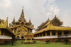 Χρυσό παλάτι Kamabawzathardi Στοκ εικόνα με δικαίωμα ελεύθερης χρήσης