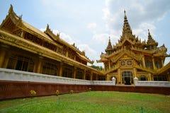 Χρυσό παλάτι Kambawzathardi Στοκ Φωτογραφίες