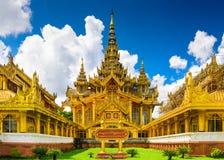Χρυσό παλάτι Kambawzathardi Στοκ φωτογραφίες με δικαίωμα ελεύθερης χρήσης
