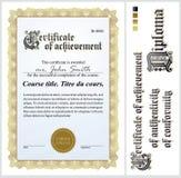 Χρυσό πιστοποιητικό Πρότυπο κάθετος Στοκ φωτογραφία με δικαίωμα ελεύθερης χρήσης