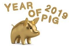 Χρυσό σχέδιο χοίρων για το κινεζικό νέο έτος εορτασμού έτους χοίρου 3 στοκ εικόνα με δικαίωμα ελεύθερης χρήσης