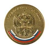 Χρυσό σχολικό μετάλλιο της Ρωσίας, revers, Στοκ εικόνες με δικαίωμα ελεύθερης χρήσης