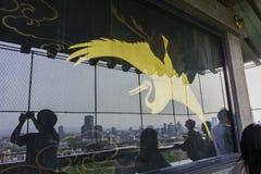 Χρυσό σύμβολο πουλιών Στοκ Φωτογραφίες