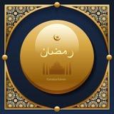Χρυσό υπόβαθρο Ramadan, χαιρετισμός, ευτυχής μήνας arabesque απεικόνισης Στοκ φωτογραφίες με δικαίωμα ελεύθερης χρήσης