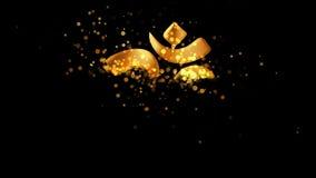 Χρυσό aum OM, θρησκευτικό σύμβολο hinduism στο διαφανές υπόβαθρο διανυσματική απεικόνιση
