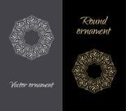 Χρυσό mandala στο σκοτεινό υπόβαθρο ασιατικό πρότυπο κύκλων Στοκ φωτογραφία με δικαίωμα ελεύθερης χρήσης