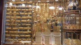 Χρυσό Souq Στοκ Εικόνα