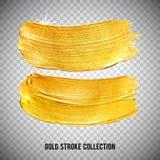 Χρυσό watercolor σύστασης χρωμάτων σύνολο απεικόνισης λεκέδων αφηρημένο Να λάμψει κτύπημα βουρτσών για σας καταπληκτικό πρόγραμμα Στοκ φωτογραφίες με δικαίωμα ελεύθερης χρήσης