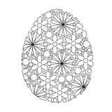 Χρωματίζοντας αυγό Πάσχας διανυσματική απεικόνιση