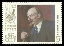 Χρωματίζοντας Λένιν από Vasiliev Στοκ Εικόνες