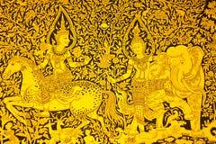 χρωματίζοντας Ταϊλανδός Στοκ φωτογραφία με δικαίωμα ελεύθερης χρήσης