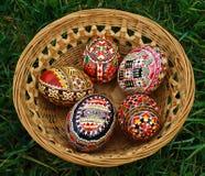 Χρωματισμένα αυγά Πάσχας 1 στοκ φωτογραφίες
