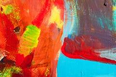 Χρωματισμένα κτυπήματα χρωμάτων αφηρημένη ανασκόπηση τέχνης Λεπτομέρεια ενός έργου της τέχνης Σύγχρονη τέχνη ζωηρόχρωμη σύσταση π Στοκ εικόνα με δικαίωμα ελεύθερης χρήσης
