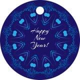 Χρωματισμένη διανυσματική ετικέττα στο δώρο στο μπλε Στοκ εικόνα με δικαίωμα ελεύθερης χρήσης