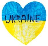 Χρωματισμένη καρδιά στο χρώμα της ουκρανικής σημαίας Σημαία Ukrain Στοκ Εικόνα