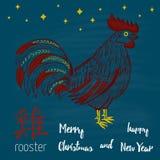 Χρωματισμένη συρμένη κιμωλία απεικόνιση με το κινεζικό σύμβολο του κόκκορα έτους του 2017, κινεζικά hieroglyph και το κείμενο Στοκ φωτογραφίες με δικαίωμα ελεύθερης χρήσης